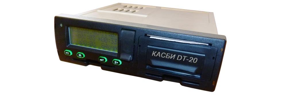 Касби DT-20 Москва